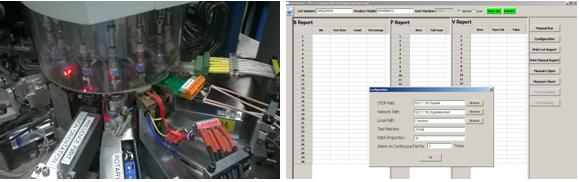 伟通城科技参数自动测试系统主要为测试半导体分立器件及集成电路